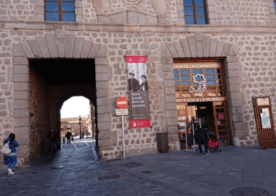 Puerta del Peso de la Harina y la Casa de Carnicerías de Ávila