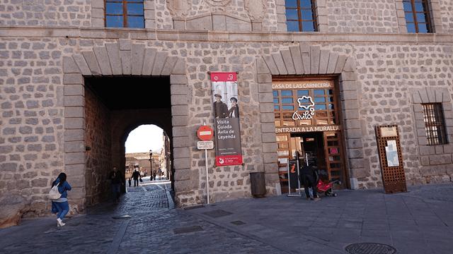 Puerta del Peso de la Harina